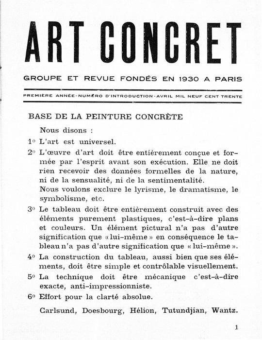 Art Concrete Manifesto Paris, 1930