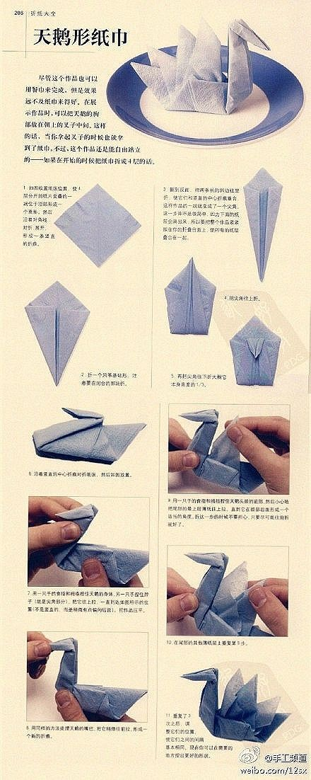 DIY origami paper SWAN, I love the outcome using these instructions, a lovely design :]