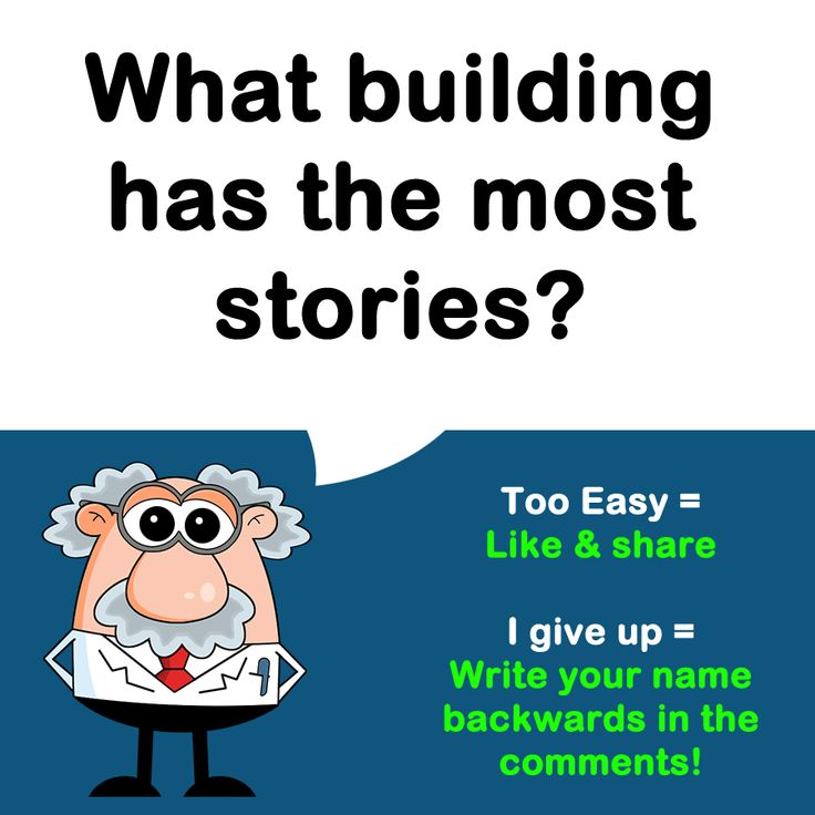 what building has the most stories