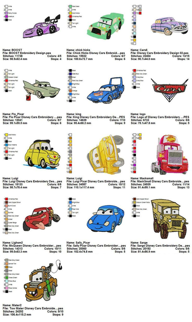 Bumble bee embroidery designs car pictures - Collection 13 Disney Cars Embroidery Designs 01
