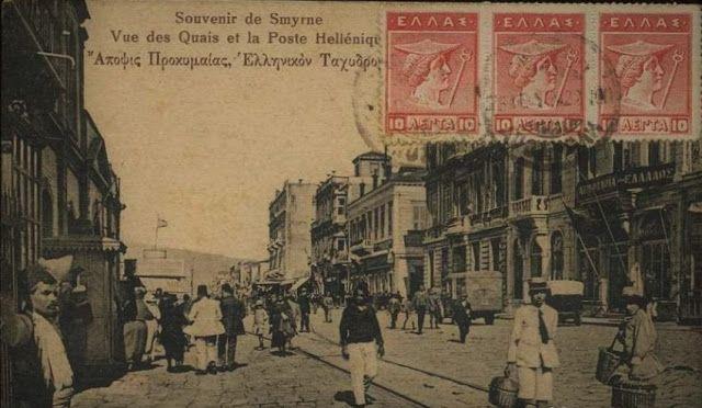 Santeos: Σμύρνη (1919-1922)