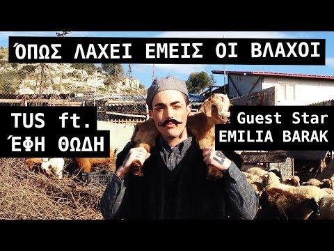 new greek songs 2015