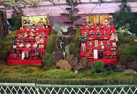 雛山 - Bing Images