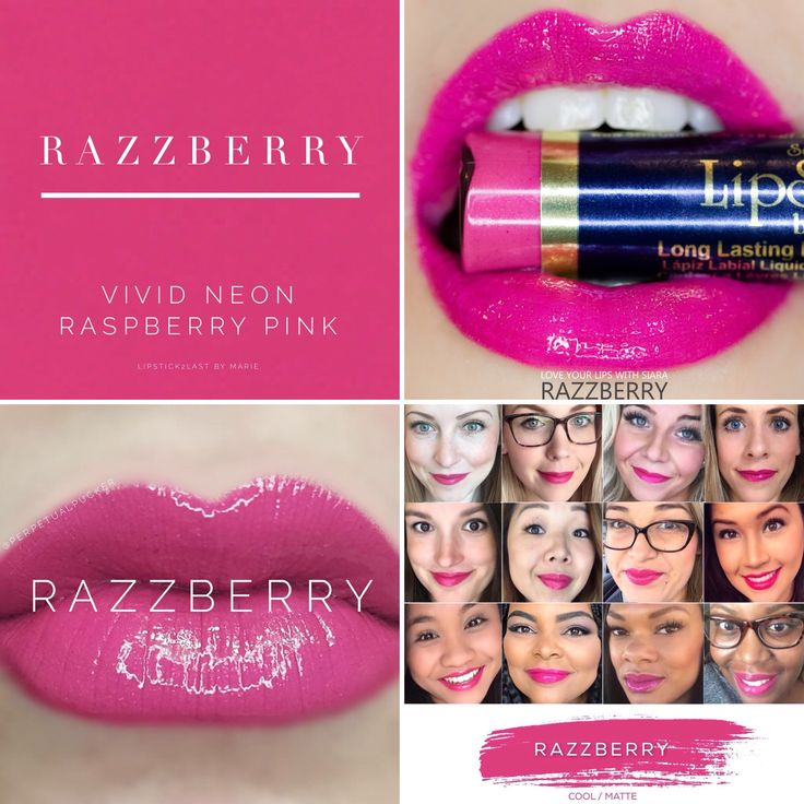 Razzberry LipSense Raspberry LipSense Razzberry LipSense lips and selfies