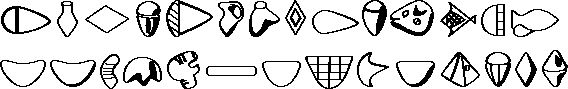Examples of Sumerian clay tokens