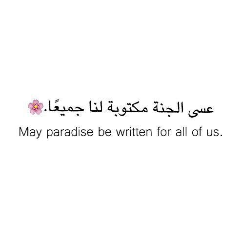 InshaAllah Ameen                                                                                                                                                                                 More