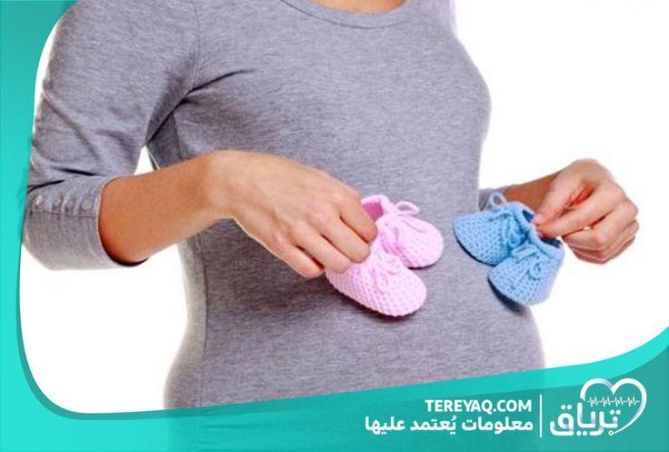 حركة الجنين وجنسه في الشهر الرابع Baby Shoes Fashion Clothes