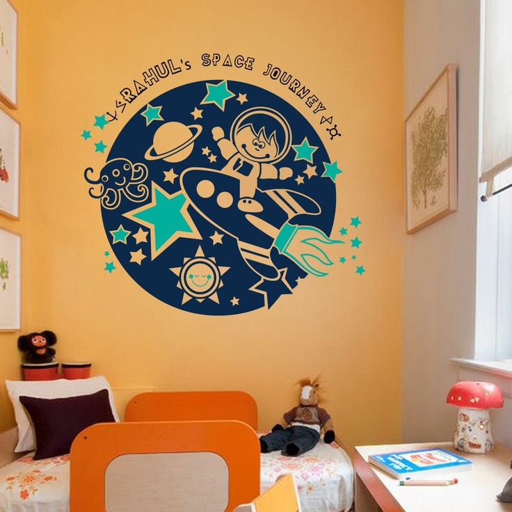Keep progressing through your space journey with this personalized wall decal from Engrave.
