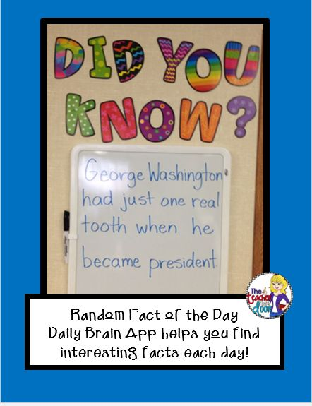 Ideas for iPads blog post about using the Random Fact of the Day with the Did You Know Board.