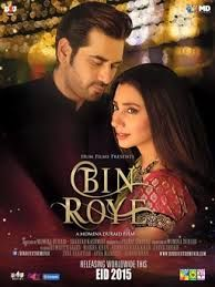 Bin Roye Full Free Hd Online Movies Watch,Bin Roye Watch Online 1080p Hd Movie,Watch Bin Roye Full Movies    http://fullcinemanow.com/