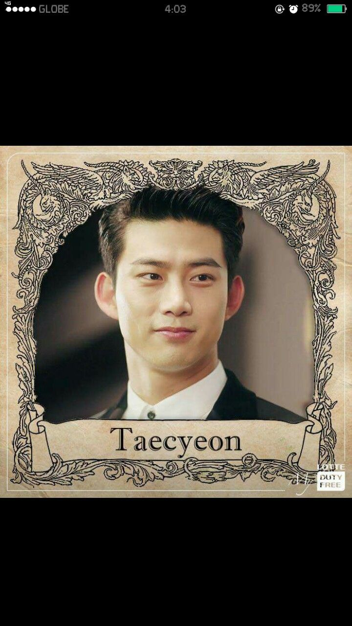 Taecyeon  #7firstkisses