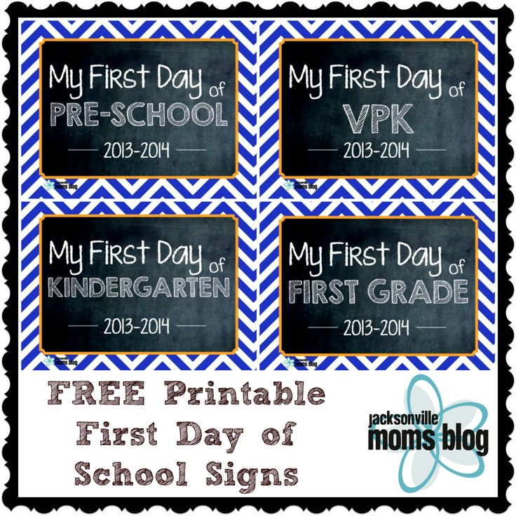 Smart image pertaining to first day of school sign free printable