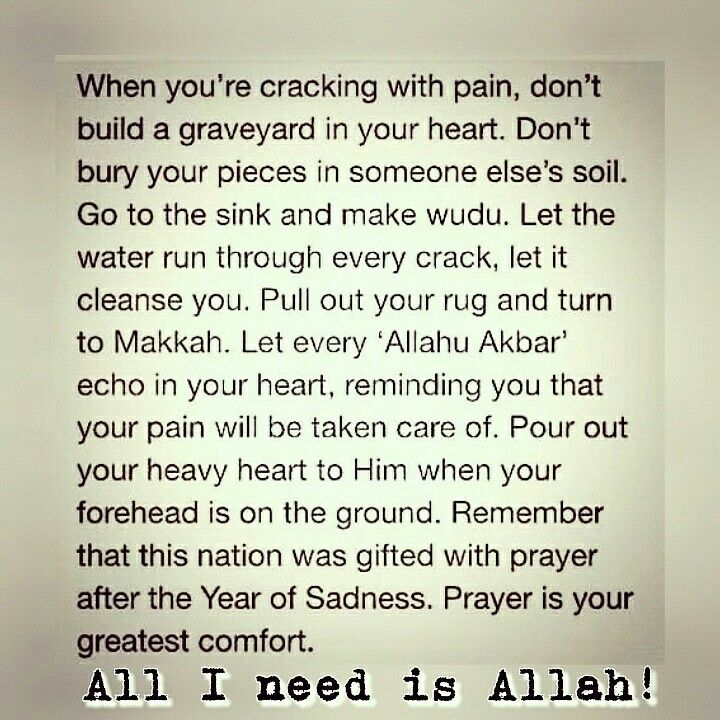 , This made my Heart be at ease❤☺. SubhanAllahi Walhamdulillaah!☝, one of the best and most inspirational things I've read in my whole life.✋❤. Making Sujood is beautiful. Placing the highest part of our body to the ground in order to praise the highest in the world☝, (Allah Azzawajaal.) Indeed, prayer is our greatest comfort.. ALHAMDULILLAH for Islam, ALHAMDULILLAH for being A Muslimah!☝ #YaMohammad(pbuh)❤❤❤ #All_i_Need_Is_You_Alone_MyRabbh❤