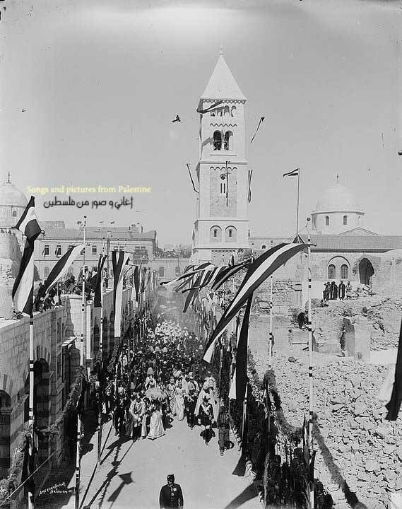 Palestine during the Ottoman Empire