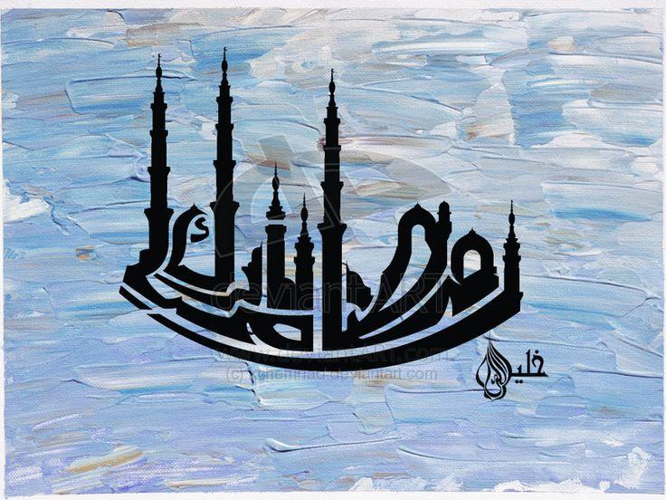 :: Ramadan Mubarak 6 :: by ~kchemnad on deviantART