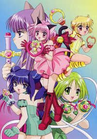 Tokyo Mew Mew Manga -  a super girly manga about a group of girls who git the power to transform and bring justice after there DNA had been mutateed and now are known as mew mews