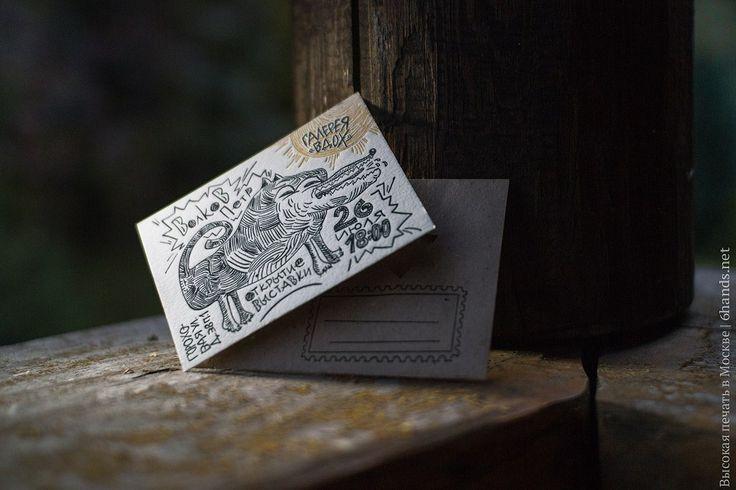Кремовая хлопковая офортная бумага 290г., высокая печать старой итальянской офортной краской (черный и охра). Конверт: крафт 100г. + лазерная резка формы + высокая печать в один цвет. #приглашение #художник #высокаяпечать #рельеф #дизайн #иллюстрация #лазернаярезка #лазер #ручнаяработа #москва #6hands #awesome #letterpress #business #cards #custominvites #cotton #moscow #design #illustration #art #artist