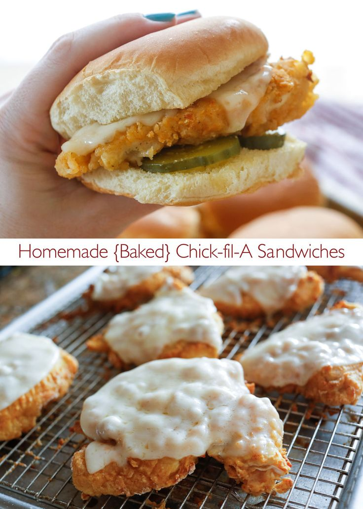 Homemade {Baked} Chick-fil-A Sandwiches - get the recipe at barefeetinthekitchen.com