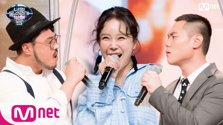I Can See Your Voice 5 백지영 사단&길구짧구 듀엣무대! '잊지말아요' 180202 EP.2