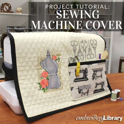 Sewing Machine Cover  (PR1120) from www.Emblibrary.com