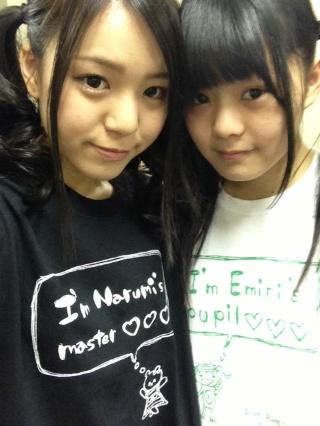 小林絵未梨 - Google+ - おはようございます! 沢山のお祝いコメント ありがとうございます♡ …