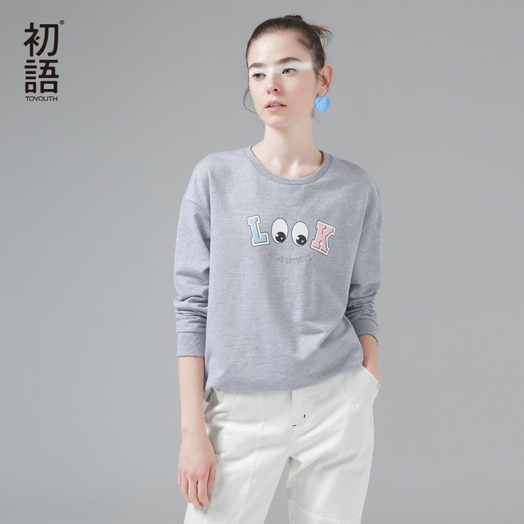 Toyouth Sweatshirts 2017 Spring New Women Cartoon Letter Printed Long Sleeve Casual O-Neck Pullovers Hoodies