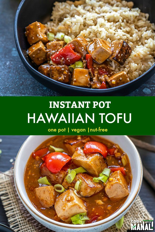 Extra Firm Tofu Tossed In A Sweet Sauce Flavored With Pineapple Juice This Vegan Hawaiian Tofu Is Made In The Instant P In 2020 Vegan Instant Pot Recipes Cooking Tofu