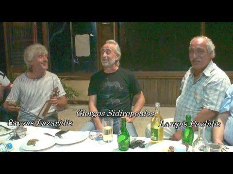 Sidiropoulos Giorgos - Lazaridis Savvas -  Pavlidis Lampis  Sa. 2/8/2014 - Σιδηρόπουλος Γιώργος - YouTube