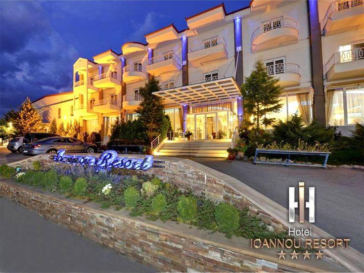 Χώροι Δεξιώσεων,Ν. Κοζάνης,Hotel Ioannou Resort www.gamosorganosi.gr