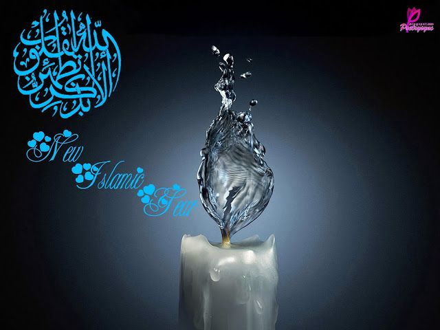 Islamic New Year Chand Mubarak Pictures