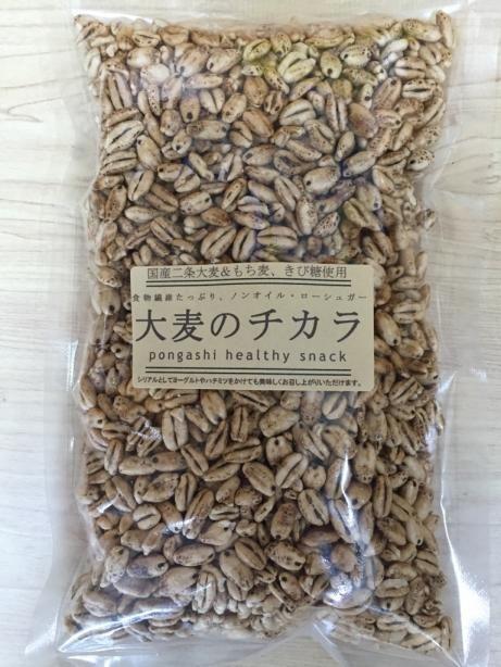 しんたく米穀酒店-大麦のチカラ・国産の二条大麦ともち麦、きび砂糖を使用したヘルシーなポン菓子です。 当店にて製造・販売をしております。 砂糖の量は通常の1/2~1/3に抑えています。ノンシュガータイプの ご注文も承ります。(受注生産となりますのでお届けに多少のお時間を いただく場合がございます) 大麦は水溶性と不溶性の食物繊維を豊富に含んでおり、腸内環境を 整え、ダイエットにも効果的。その大麦をお手軽に食べる事の出来る ヘルシーなお菓子です。非常に香ばしくて美味です。 ポン菓子は、食材を加熱しながら10気圧前後にまで圧力を掛け、一気に放出 することで膨張させて食べやすくしたお菓子です。加工時に油は一切使用 致しません。