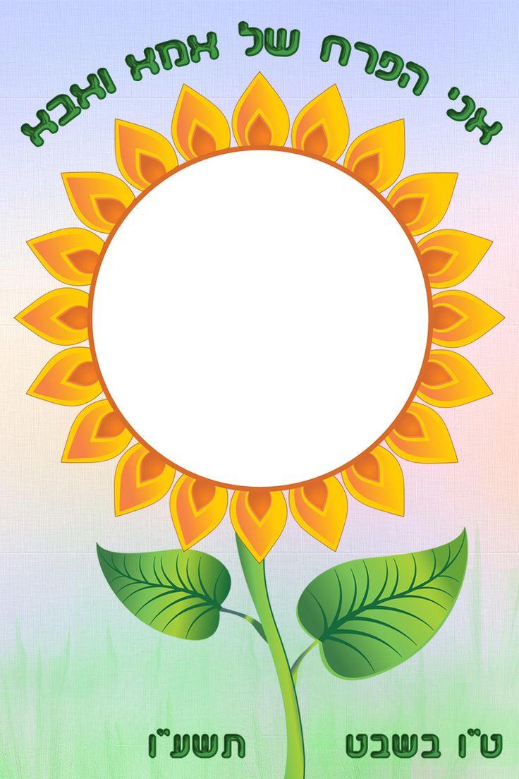 פורום עיצוב וריטוש תמונות - תפוז פורומים