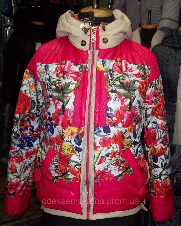 Демисезонная куртка большого размера Топаз жемчуг