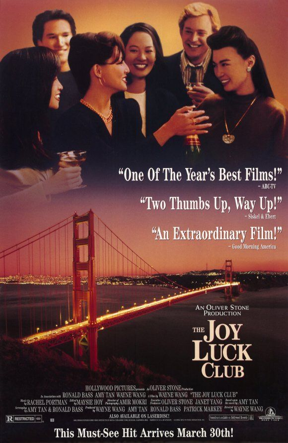This is my favorite book and movie. The stories in this movie speak to my life so well. Rent it/Buy it, WATCH IT! This movie represents my social identity.