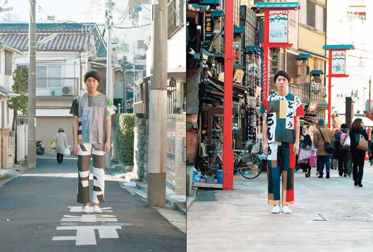 Seeing the world differently: Kenya Hara's latest book   Spoon & Tamago