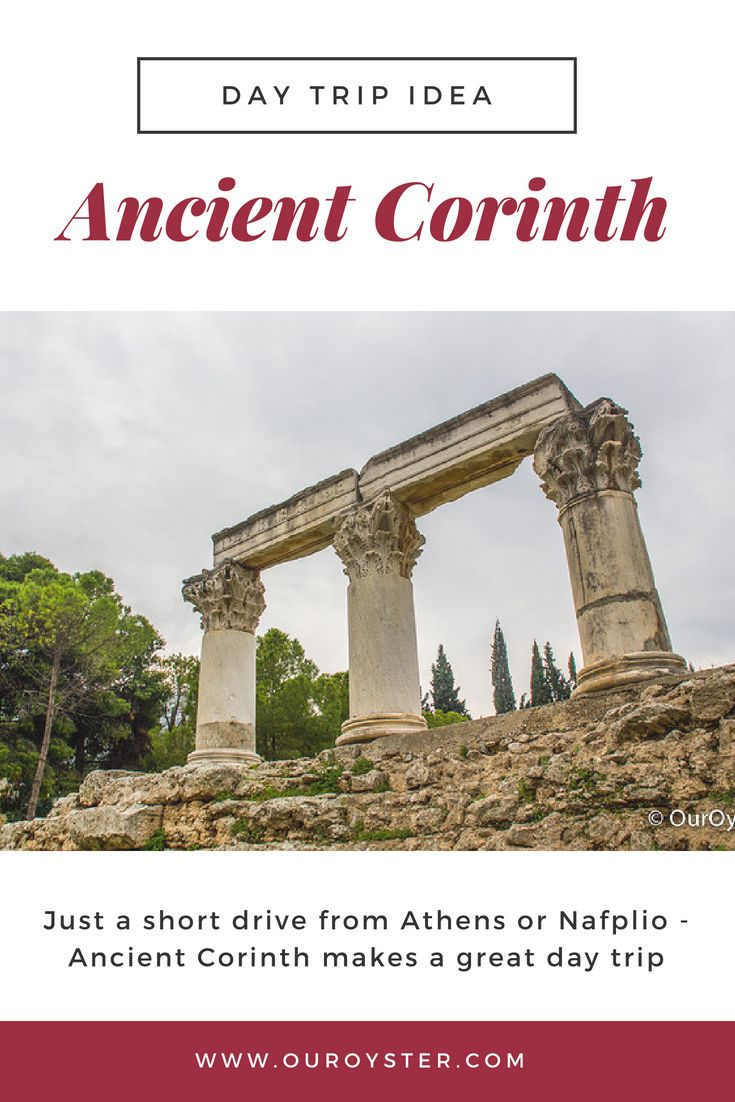 Ancient Corinth Athens Day Trips Greece Greecetravel