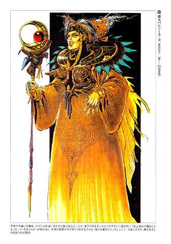 Zyuranger: Witch Bandora MMPR: Rita Repulsa