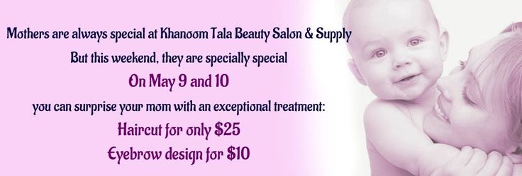 Mothers are always special at Khanoom Tala Beauty …