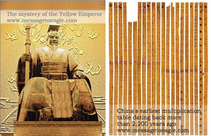 """Mysteries Of The Yellow Emperor - The """"Son Of Heaven"""" From Regulus - MessageToEagle.com"""