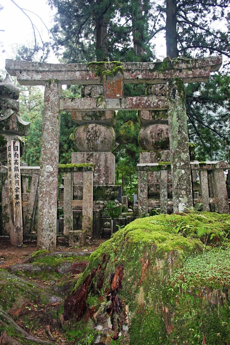 Ancient japanese gardens - Koyasan Japan Traveljapanese Gardensthe