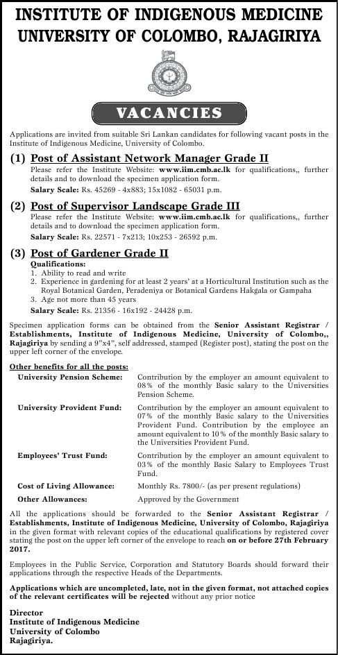 sri lankan government job vacancies at university of