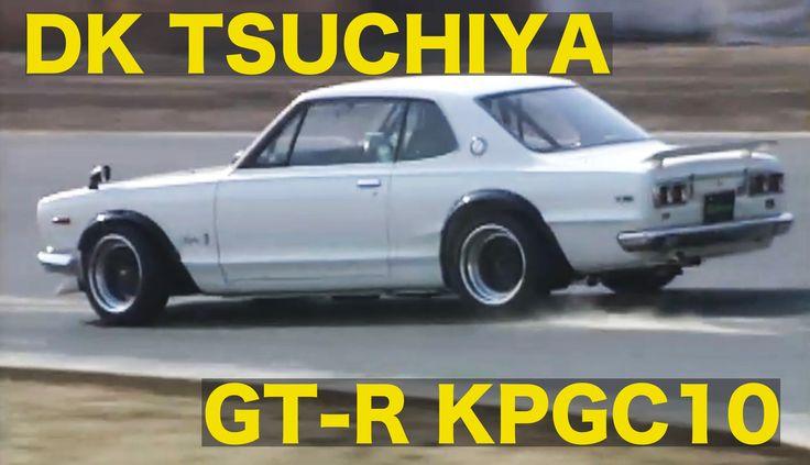 2000 土屋圭市 × KPGC10 ハコスカGT-R