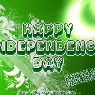 Happy independence Day Pakistan Images - Apna PK