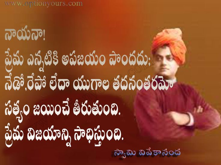 1000 ideas about swami vivekananda wallpapers on