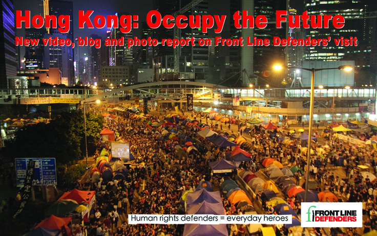 2014 marked the 25th anniversary of Tiananmen Square and also witnessed the largest peaceful protests in China – Hong Kong to be precise – since the crackdown in 1989. Watch the video from Front Line Defender's recent visit to report on the protests in Hong Kong.