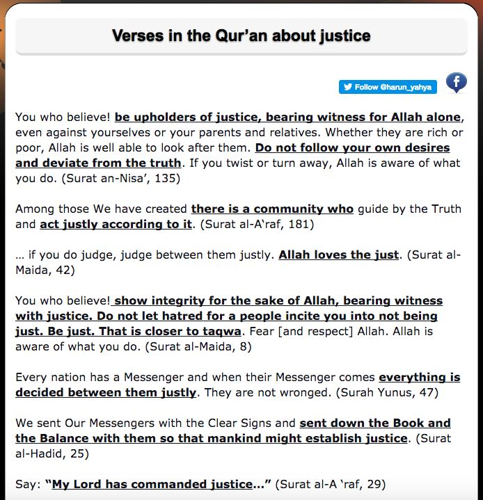 Verses in the Qur'an about justice