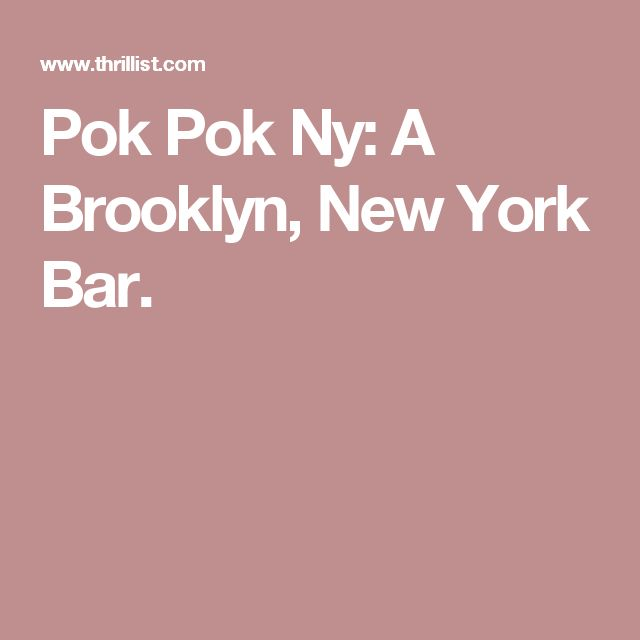 Pok Pok Ny: A Brooklyn, New York Bar.