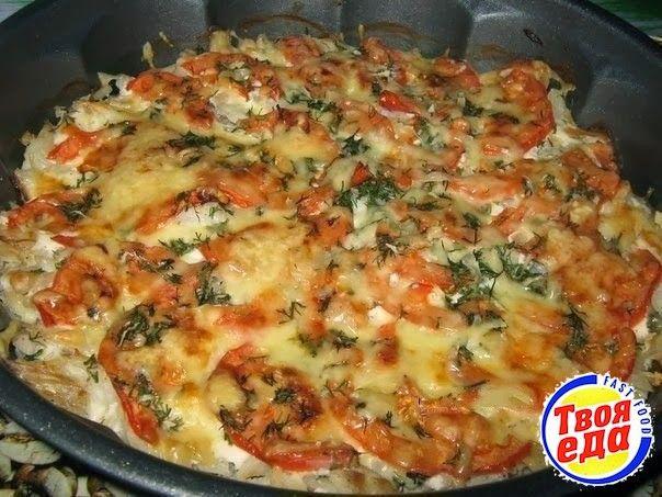 Шикарная запеченная рыба с помидорами и сыром! Рецепт из разряда: быстро и вкусно!