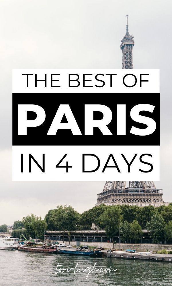 Paris In Four Days The Best Itinerary For A Short Trip Travel Sights Travel Destinations France France Travel