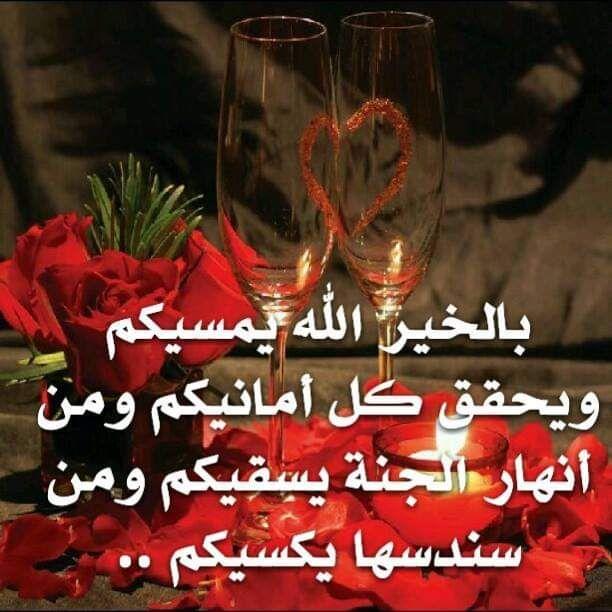 Pin By Tipoussa On اسماء الله الحسنى Alcoholic Drinks Glassware Wine Glass